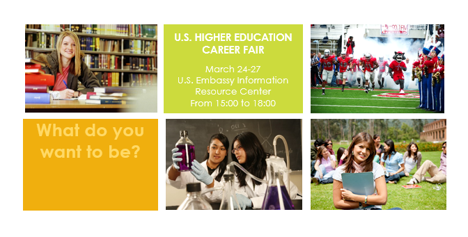 U.S. Higher Education Career Fair