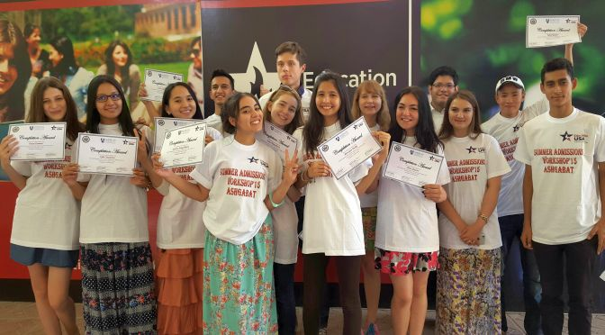 CONGRATULATIONS  TO THE SUMMER ADMISSIONS WORKSHOP-2015 PARTICIPANTS!