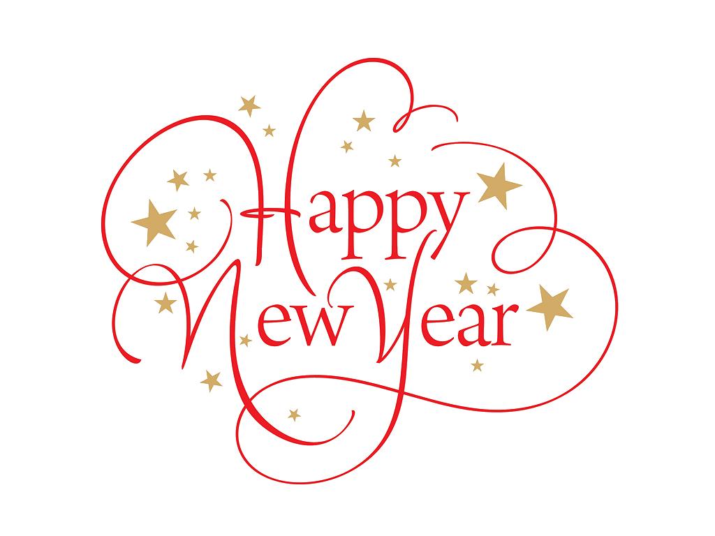 Картинки по запросу happy new year png