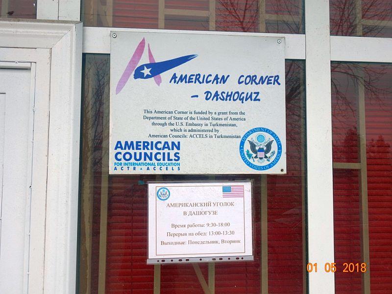 American Corner in Dashoguz   American Councils – Turkmenistan